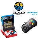 NEOGEOmini+PAD(Black)セット