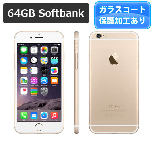 特典付【即納可能】iPhone6 64GB ゴールド softbank A1586 白ロム【中古】【液晶保護オプション可】【良品Bランク】【動作確認済】【あす楽対応】【送料無料】【smtb-u】【RCP】アイフォン