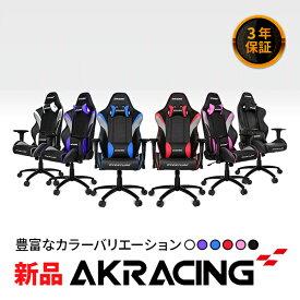 【即納可能】【新品】【メーカー正規品・3年保証】 AKRacing Overture Gaming Chair ゲーミングチェア (エーケーレーシング) 【沖縄・離島キャンセル】