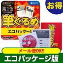 在庫あり[メール便OK]【新品】【PC】筆ぐるめ 27 エコパッケージ(簡易包装) for Windows DVD-ROM【RCP】<<パソコン5…