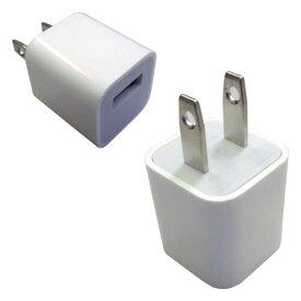 [メール便OK]【中古】Apple 電源 ACアダプタ 5W USB充電 A1385 MD810LL/A / A1265 MB352J/B【RCP】アップル/iPhone/iPod