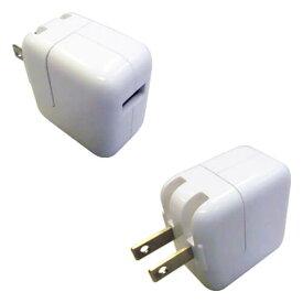 [メール便OK]【中古】Apple純正 充電器 iPad ACアダプタ 10W USB充電 A1357 MC359J/A【RCP】アップル/iPhone/iPod
