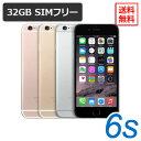 特典付【即納可能】【新品】iPhone6s 32GB SIMフリー 白ロム 4色展開【ローズゴールド / ゴールド / シルバー / スペースグレイ】【バ…