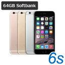 特典付【即納可能】Softbank iPhone6s 64GB 白ロム 4色展開【中古】【良品】【保護ガラス付き】【ローズゴールド/ゴールド/シルバー/ス…