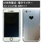 USB充電式電子ライター携帯/スマホ型ゴールド/シルバー