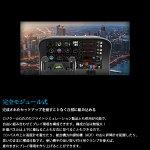 LogicoolFlightRudderPedals(ロジクールトーブレーキ搭載プロラダーペダルシミュレーションコントローラー)G-PF-RP
