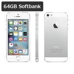 特典付【即納可能】iPhone5s64GBsoftbank白ロム【中古】【良品Bランク】【シルバー】【動作確認済】【あす楽対応】【送料無料】【smtb-u】【RCP】アイフォン