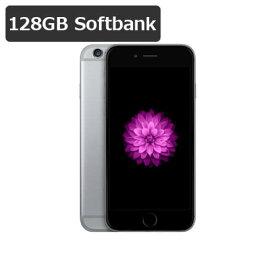 【即納可能】 iPhone 6 128GB softbank 白ロム 【中古】【Cランク】【スペースグレイ】【液晶保護オプション可】【動作確認済】【あす楽対応】【RCP】アイフォン 本体★カード決済エラーは即キャンセル★