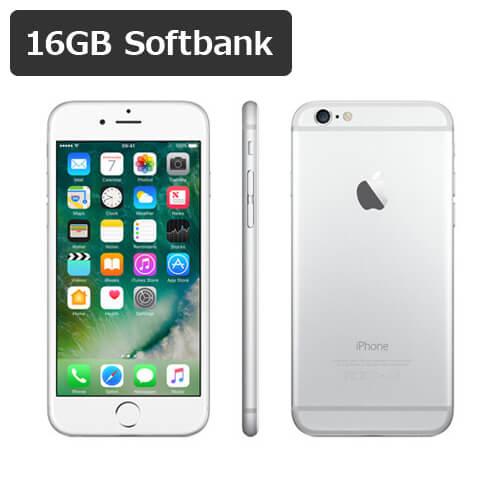 特典付【即納可能】 iPhone 6 16GB softbank 白ロム 【中古】【良品Bランク】【シルバー】【液晶保護オプション可】【動作確認済】【あす楽対応】【送料無料※沖縄除く】【smtb-u】【RCP】アイフォン 本体