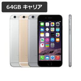 【即納可能】 iPhone 6 64GB au/docomo/softbank 白ロム 【中古】【Cランク】【ゴールド / シルバー / スペースグレイ】【液晶保護オプション可】【動作確認済】【あす楽対応】【RCP】アイフォン 本体★カード決済エラーは即キャンセル★