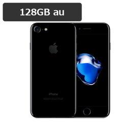 【即納可能】 iPhone 7 128GB au 白ロム 【中古】【Cランク】【ジェットブラック】【液晶保護オプション可】【動作確認済】【あす楽対応】【RCP】アイフォン 本体★カード決済エラーは即キャンセル★