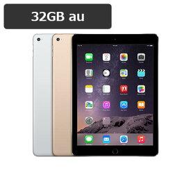 【即納可能】 iPad Air2 32GB au Cellular A1567 白ロム 【中古】【美品Aランク】【シルバー / スペースグレイ / ゴールド】【動作確認済】【あす楽対応】【RCP】タブレット アイパッド 本体★カード決済エラーは即キャンセル★