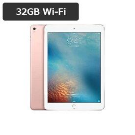 【即納可能】 iPad Pro 9.7インチ 第1世代 A1673 32GB Wi-Fiモデル 白ロム 【中古】【Cランク】【ローズゴールド】【液晶保護オプション可】【動作確認済】【あす楽対応】【RCP】タブレット アイパッド 本体★カード決済エラーは即キャンセル★