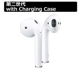 【2倍】【即納可能】【新品・未開封】Apple AirPods 第二世代 with Charging Case 海外版【並行輸入品】【正規品】【技適マークあり】Bluetooth ワイヤレスイヤホン【あす楽対応】【RCP】★カード決済エラーは即キャンセル★ご注文後のお届け先変更&転送不可★