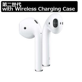 【2倍】【即納可能】【新品・未開封】Apple AirPods 第二世代 with Wireless Charging Case 海外版【並行輸入品】【正規品】【技適マークあり】Bluetooth ワイヤレスイヤホン【あす楽対応】【RCP】★カード決済エラーは即キャンセル★ご注文後のお届け先変更&転送不可★