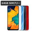特典付【即納可能】【新品・未使用】 Galaxy A30 64GB SIMフリー 白ロム 【レッド / ブラック / ブルー / ホワイト】【動作確認済】【…
