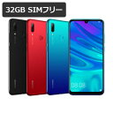 特典付【即納可能】【新品・未使用】 Huawei NOVA lite3 HWU35 32GB SIMフリー 白ロム 【ブルー / レッド / ブラック】【動作確認済】…