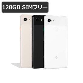 【即納可能】【新品・未使用】 Google Pixel 3 XL 128GB SIMフリー 白ロム 【ブラック / ホワイト / ピンク】【動作確認済】【あす楽対応】【送料無料※沖縄除く】【smtb-u】【RCP】アンドロイド スマホ 本体★カード決済エラーは即キャンセル★