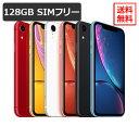 特典付【即納可能】【新品】iPhone XR 128GB SIMフリー 白ロム【レッド / イエロー / ホワイト / コーラル / ブラック / ブルー】【動…