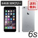 【即納可能】iPhone6s 64GB スペースグレイ 国内版SIMフリー A1688 白ロム【中古】【美品】【動作確認済】【あす楽対応】【送料無料】…