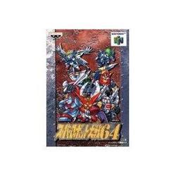 【中古】【N64】スーパーロボット大戦64【RCP】