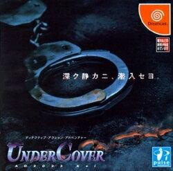 [100円便OK]【新品】【DC】Under Cover A.D.2025kei【RCP】[お取寄せ品]