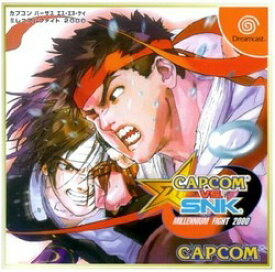 [メール便OK]【中古】【DC】CAPCOM VS.SNK MILLENNIUM FIGHT 2000【RCP】[お取寄せ品]