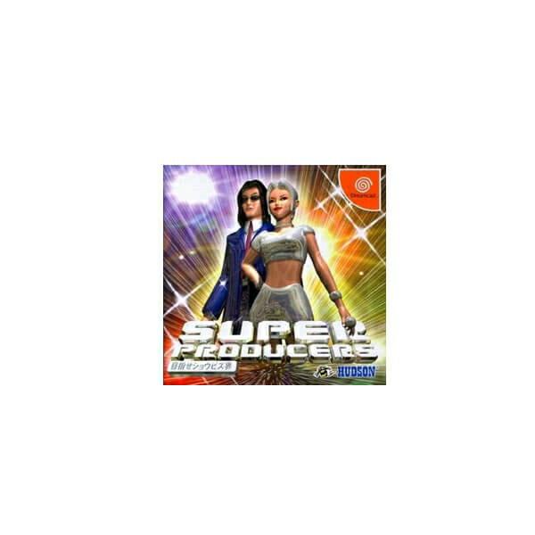 [100円便OK]【新品】【DC】SUPER PRODUCERS-目指せショウビズ界!-【RCP】[お取寄せ品]