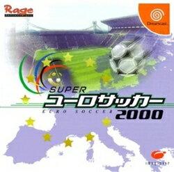 [100円便OK]【新品】【DC】スーパーユーロサッカー2000【RCP】[お取寄せ品]