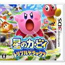 [メール便OK]【新品】【3DS】星のカービィ トリプルデラックス【RCP】[在庫品]