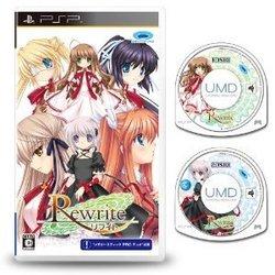[100円便OK]【新品】【PSP】Rewrite(リライト)【RCP】