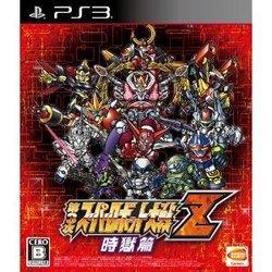 [100円便OK]【中古】【PS3】第3次スーパーロボット大戦Z 時獄篇【RCP】