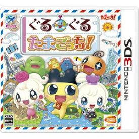 [メール便OK]【新品】【3DS】ぐるぐるたまごっち!【RCP】[お取寄せ品]