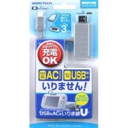 【新品】【WiiUHD】WiiU用USBもACもいりま線U【RCP】