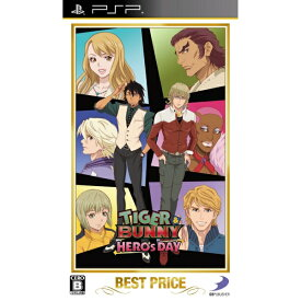[メール便OK]【新品】【PSP】【BEST】TIGER & BUNNY 〜HERO'S DAY〜 BEST PRICE【RCP】[お取寄せ品]
