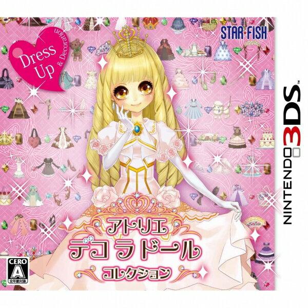 [100円便OK]【新品】【3DS】アトリエ デコラ ドール コレクション【RCP】