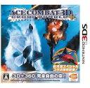 [100円便OK]【新品】【3DS】エースコンバット 3Dクロスランブル+【RCP】