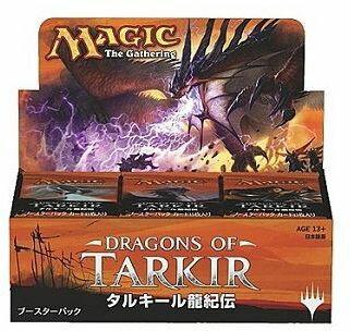 【新品】【TTBX】MTG 日本語版 タルキール龍紀伝 ブースター【RCP】[在庫品]