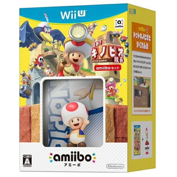 【新品】【WiiU】進め!キノピオ隊長 amiiboセット【RCP】