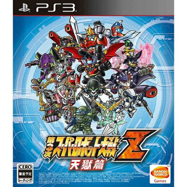 [100円便OK]【新品】【PS3】第3次スーパーロボット大戦Z 天獄篇【RCP】
