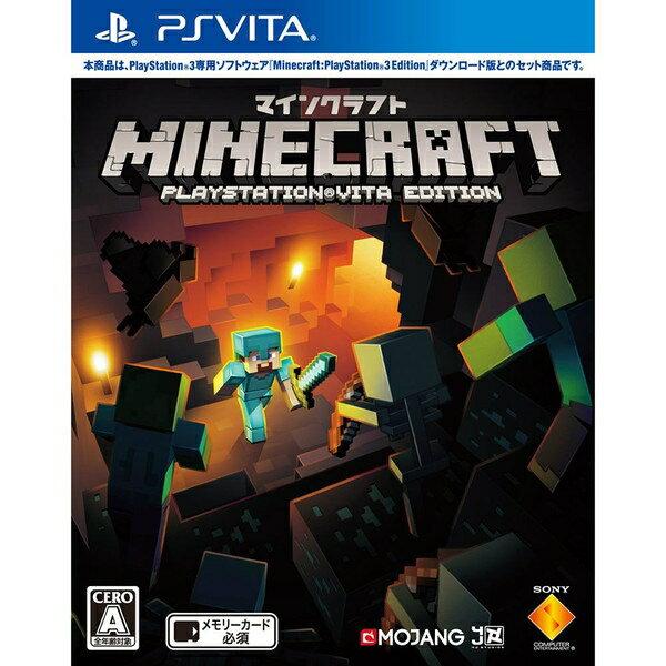 在庫あり☆[100円便OK]【新品】【PSV】Minecraft: PlayStation Vita Edition (マインクラフト/マイクラ)【PS Vitaカード版】★PS3版ダウンロードコード同梱★【RCP】
