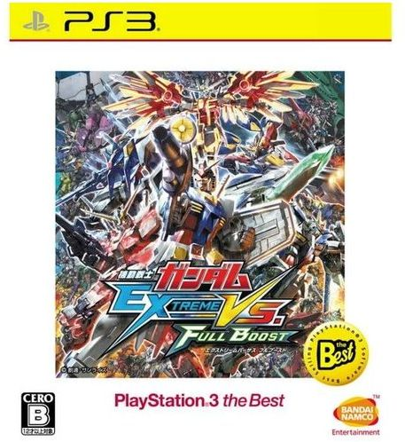 [100円便OK]【新品】【PS3】【BEST】機動戦士ガンダム EXTREME VS. FULL BOOST PlayStation3 the Best【RCP】[お取寄せ品]