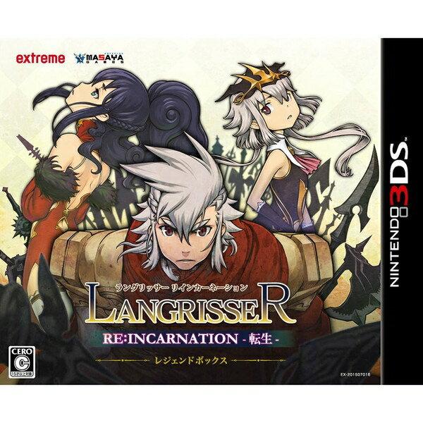 【即納可能】【新品】【3DS】【限】ラングリッサー リインカーネーション -転生- 初回限定 レジェンドボックス【あす楽対応】【送料無料】【smtb-u】【RCP】LANGRISSER RE:INCARNATION