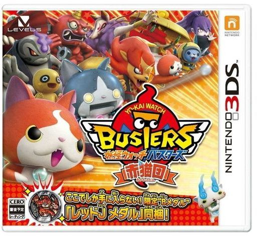 [100円便OK]【新品】【3DS】妖怪ウォッチバスターズ 赤猫団【RCP】[お取寄せ品]
