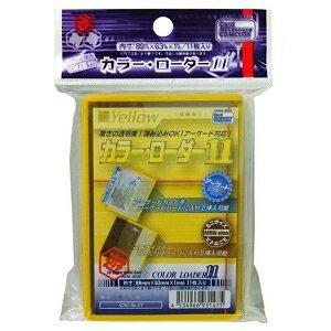 [100円便OK]【新品】【TTAC】(CAC-SL47)カラー・ローダー11 イエロー【RCP】[在庫品]