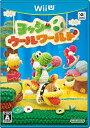 [100円便OK]【新品】【WiiU】ヨッシーウールワールド【RCP】