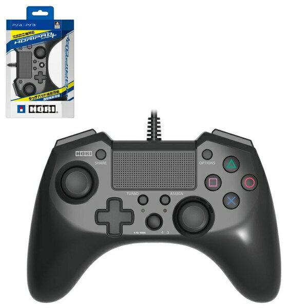 【新品】【PS4HD】ホリパッドFPSプラスfor PlayStation4 ブラック【RCP】[お取寄せ品]