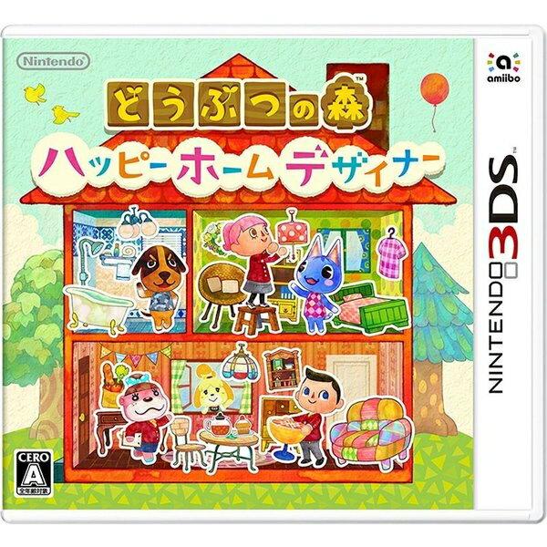 [100円便OK]【新品】【3DS】どうぶつの森 ハッピーホームデザイナー【RCP】[在庫品]
