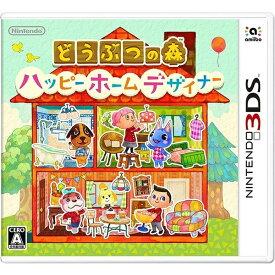[メール便OK]【新品】【3DS】どうぶつの森 ハッピーホームデザイナー【RCP】[在庫品]