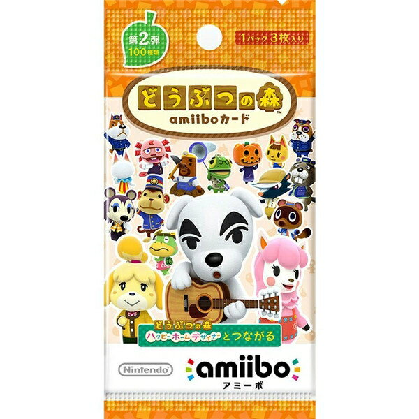 [100円便OK]【新品】【3DSH】どうぶつの森amiiboカード 第2弾【RCP】